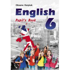 Учебник для 6 класса: Английский язык (Карпюк) - Издательство Лiбра Терра - ISBN 978-966-308-538-8