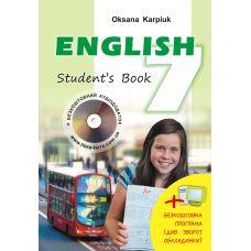 Учебник для 7 класса: Английский язык (Карпюк) - Издательство Лiбра Терра - ISBN 978-617-609-043-4