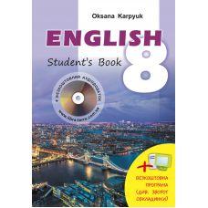 Учебник для 8 класса: Английский язык (Карпюк) - Издательство Лiбра Терра - ISBN 978-617-609-059-5