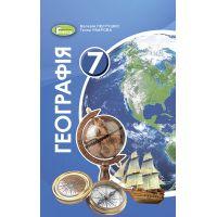 Учебник для 7 класса: География Пестушко