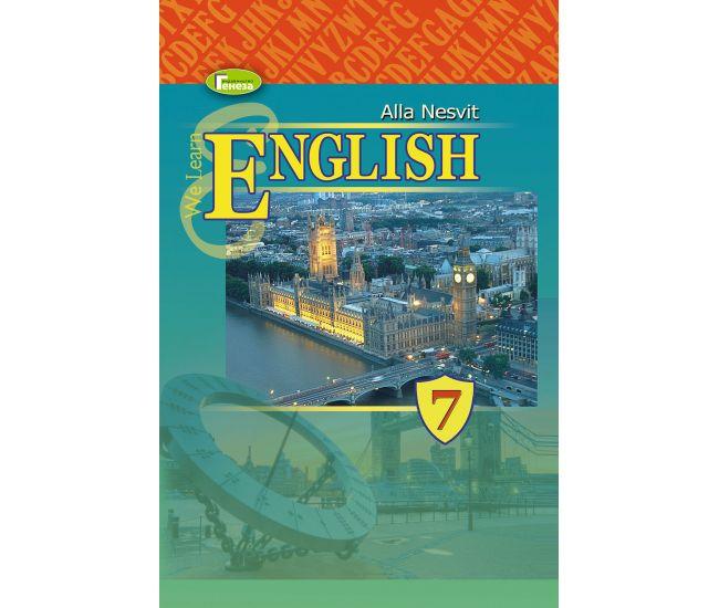 Учебник 7 класс. Английский язык (Несвит) 7 год обучения - Издательство Генеза - ISBN 978-966-11-0647-4