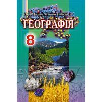 Учебник для 8 класса: География (Пестушко)