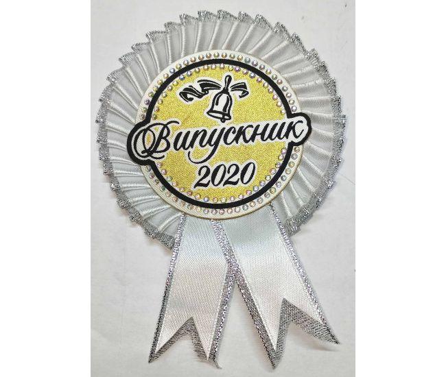 Выпускник 2020. Медаль выпускника (белая) - Издательство ОткрыткаUA - ISBN зн28
