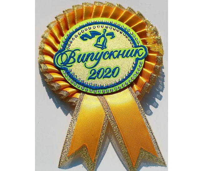 Выпускник 2020. Значок выпускника (золото) - Издательство ОткрыткаUA - ISBN зн24